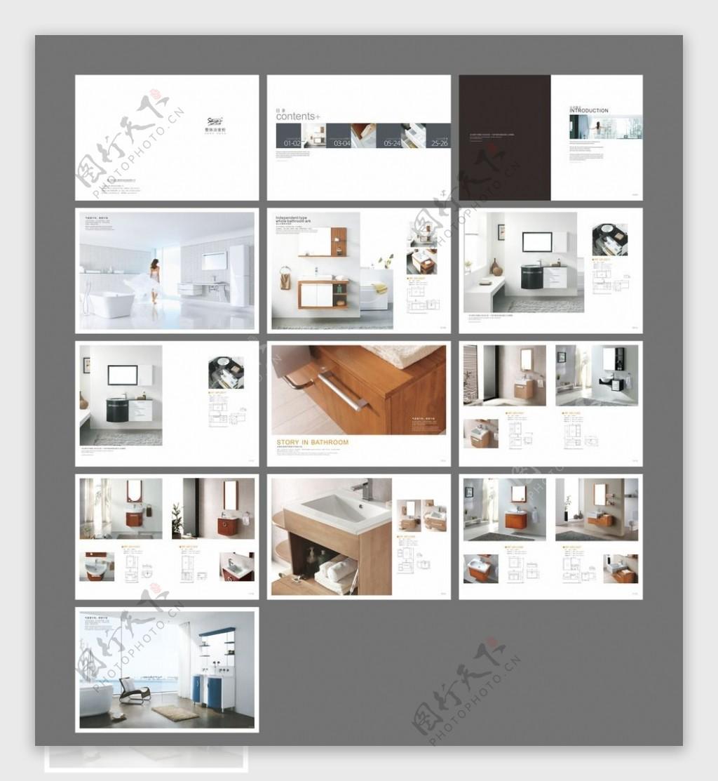 卫浴画册图片