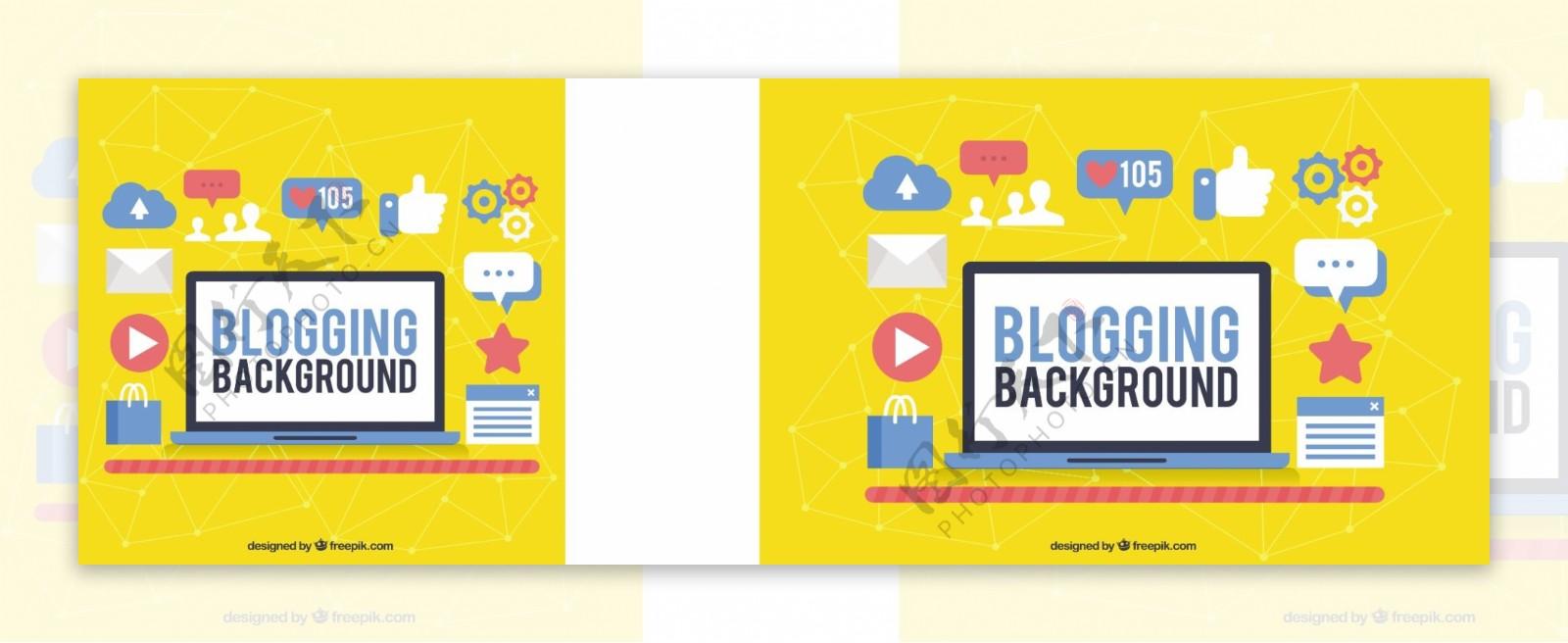 黄色博客背景与图标