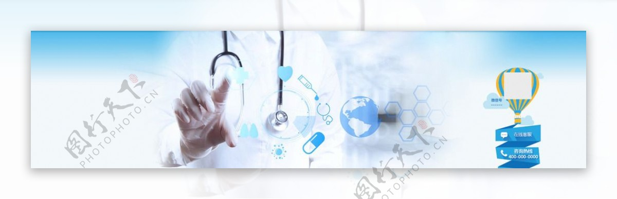 医疗博客背景模板