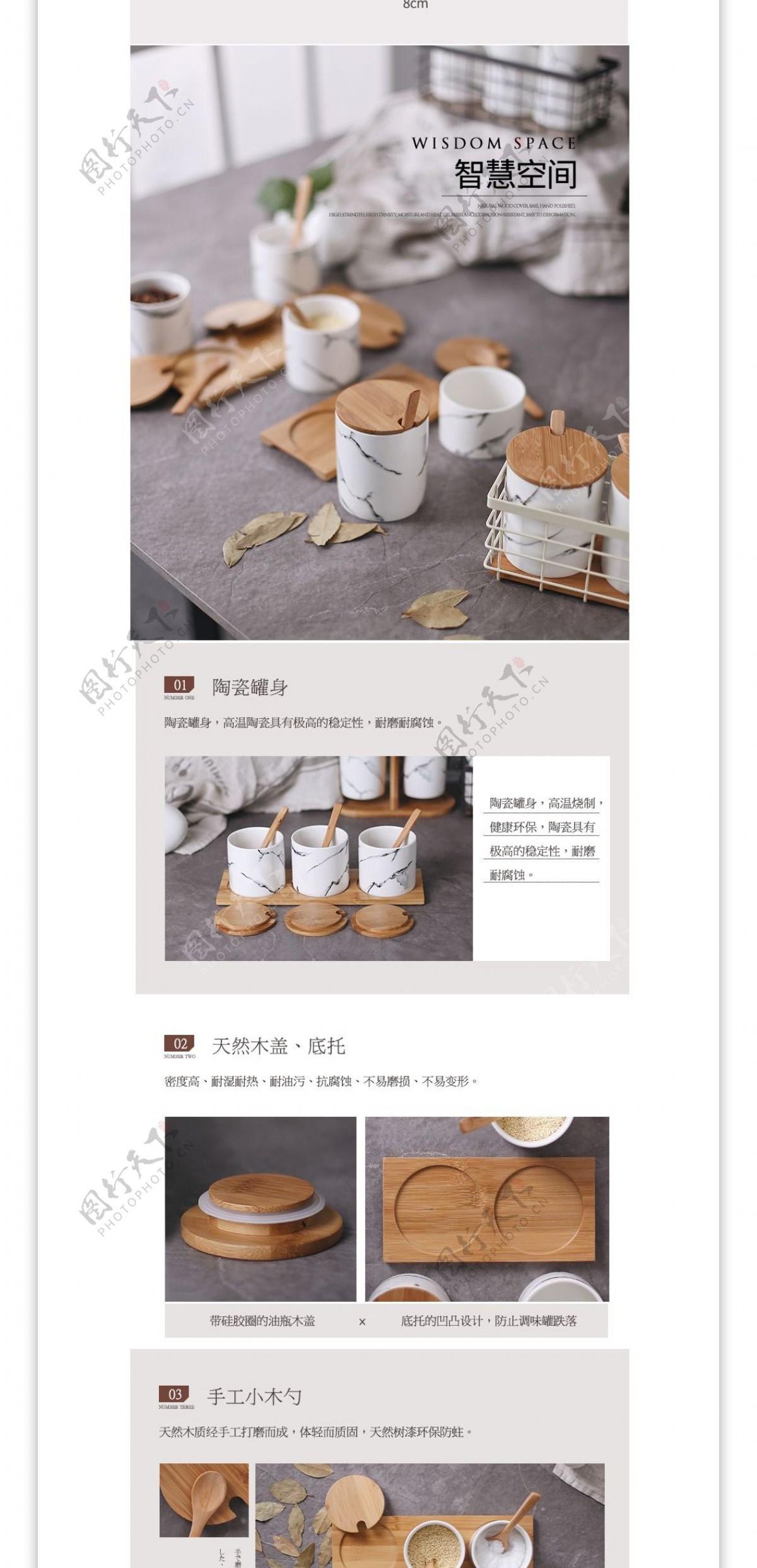 天猫超市黄金周新颖简约电商详情页模版