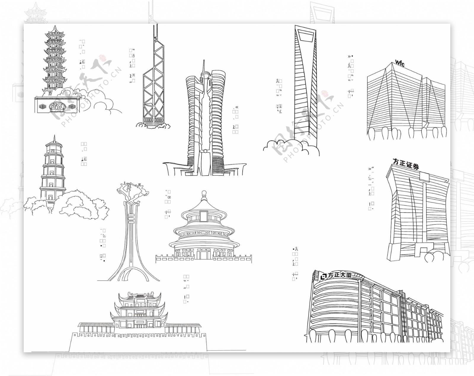 城市建筑线稿图